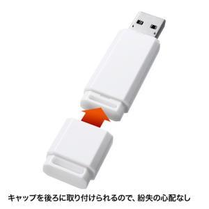 USB3.0 メモリ(UFD-3U32GWN)(即納)|sanwadirect|04