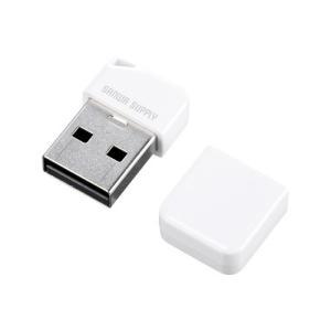 超小型USBメモリ 16GB USB2.0 ホワイト(UFD-P16GW)(即納)|sanwadirect