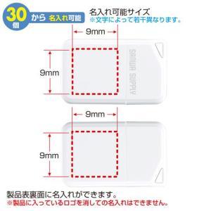 超小型USBメモリ 16GB USB2.0 ホワイト(UFD-P16GW)(即納)|sanwadirect|06