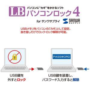 USBメモリ4GB USB2.0 超小型 ホワイト(UFD-P4GW)(即納)|sanwadirect|05