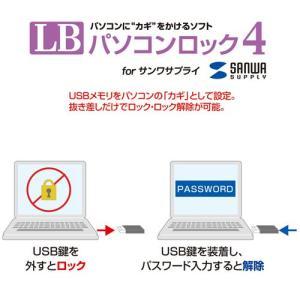 超小型USBメモリ 8GB USB2.0 ブラック(UFD-P8GBK)|sanwadirect|05