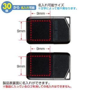 超小型USBメモリ 8GB USB2.0 ブラック(UFD-P8GBK)|sanwadirect|06