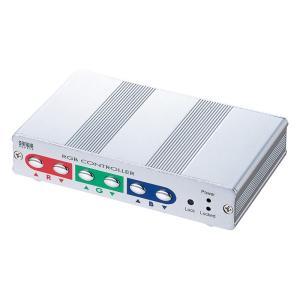 分配器 ディスプレイ延長 分配用 ディスプレイ信号補正コントローラ(VGA-EXC)(即納)|sanwadirect