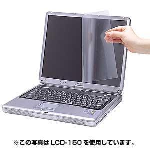 アウトレット 液晶保護フィルム反射防止 Mac用 Mac Book(13.3インチワイド) アウトレ...