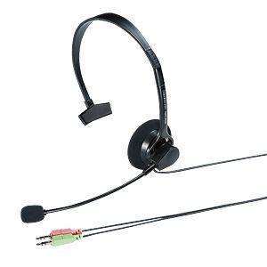 アウトレット マルチメディアPCヘッドセット 片耳タイプ ノイズキャンセル アウトレット わけあり 訳ありMM-HS519NC|sanwadirect