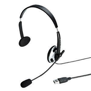 アウトレット USBヘッドセット 片耳用 アウトレット わけあり 訳ありMM-HSUSB13BK|sanwadirect