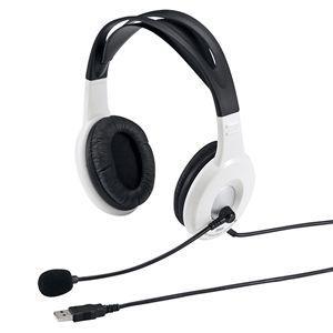 アウトレット USBヘッドセット ホワイト アウトレット わけあり 訳あり(MM-HSUSB7W)|sanwadirect