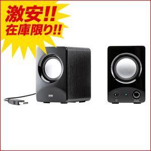 アウトレット 木製USBスピーカー ブラック アウトレット わけあり 訳ありMM-SPU6BK|sanwadirect