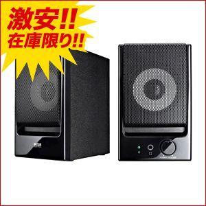 アウトレット 木製2chスピーカー アウトレット わけあり 訳ありMM-SPWD6BK|sanwadirect