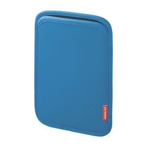 サンワサプライ iPad miniケース スリップインケース ブルー アウトレット わけあり 訳ありPDA-IPAD45BL