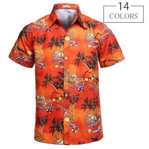 アロハシャツ メンズシャツ  春夏秋 開襟シャツ ハワイシャツ  大きいサイズ   総柄  吸汗速乾 トレンド  カジュアルシャツ リゾート 父の日|sanwafashion