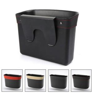 ■ 品名:車用ゴミ箱 ■ 素材:ABS+牛革 ■ カラー:全5色 ■ サイズ:写真参考  sanwa...