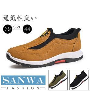 トレッキングシューズ  メンズ  登山靴   疲れない  軽量 防水 ボア付き ランニングシューズ  運動靴  ウォーキングシューズ  アウトドア  スポーツ|sanwafashion