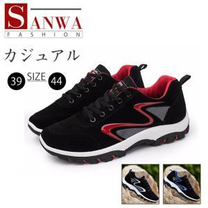 トレッキングシューズ  メンズ  登山靴   疲れない  軽量    防水 ランニングシューズ  運動靴  ウォーキングシューズ  アウトドア  スポーツ|sanwafashion