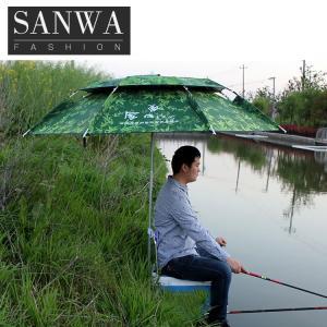 釣り用傘 フィッシングパラソル 釣り日除け ビーチパラソル 日傘 釣り 釣傘 大きいサイズ 折りたたみ アンブレラ 農作業 キャンプ  sanwafashion