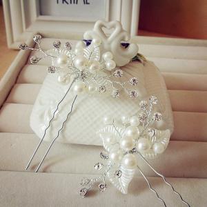 二個セット お嫁さん 髪飾り かんざし 花嫁 レディース ヘアアクセサリー  ウェディング 結婚式 髪留め ヘッドアクセ 結婚式 入学式|sanwafashion