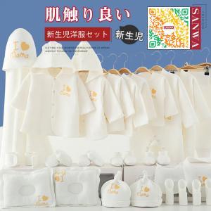 ■ 品名:ベビー洋服セット ■ 素材:綿混紡 ■ カラー:ホワイト ■ サイズ:59-73 ■ セッ...