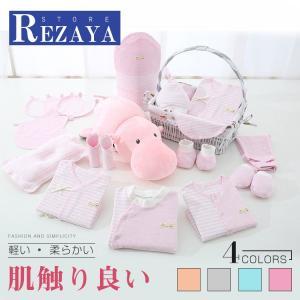 ■ 品名:ベビー洋服セット ■ 素材:綿混紡 ■ カラー:全4色 ■ サイズ:59 ■ セット内容:...