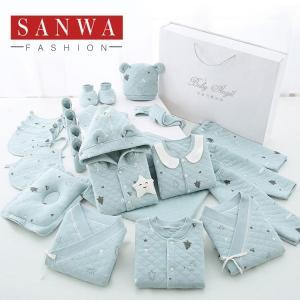 ■ 品名:ベビー洋服セット ■ 素材:綿混紡 ■ カラー:全3色 ■ サイズ:59 ■ セット内容:...