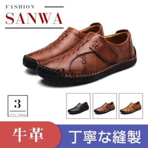 ■品名:メンズ革靴 ■素材: 牛革  ■カラー:全3色 ■サイズ:38-46 ■季節:オールシーズン...