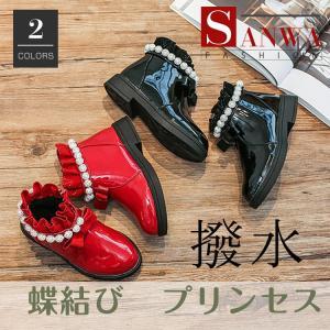 ムートンブーツ ショートブーツ キッズ 冬靴   撥水加工  可愛い   柔らかい   耐磨耗   防滑 ふわふわ オシャレ 軽量 可愛い 暖かい|sanwafashion