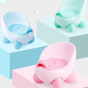 【品名】:幼児補助便座 【素材】:PP 【カラー】:全5色 【サイズ】:写真参考  sanwa fa...