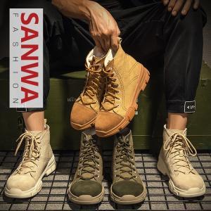 メンズ ショートブーツ ブーツ ワークブーツ 靴   人工スエード   裏起毛   メンズブーツ  エンジニアブーツ バイクブーツ ミリタリーブーツ マウンテンブーツ|sanwafashion