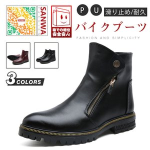 メンズ ショートブーツ ブーツ ワークブーツ 靴   PU   イギリス風  メンズブーツ  エンジニアブーツ バイクブーツ ミリタリーブーツ マウンテンブーツ|sanwafashion