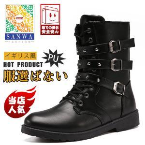 メンズ ロングブーツ ブーツ ワークブーツ 靴   PU   イギリス風   メンズブーツ  エンジニアブーツ バイクブーツ ミリタリーブーツ マウンテンブーツ|sanwafashion