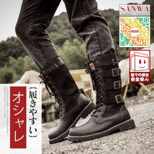 メンズ ロングブーツ ブーツ ワークブーツ 靴   PU    レースアップ    メンズブーツ  エンジニアブーツ バイクブーツ ミリタリーブーツ マウンテンブーツ|sanwafashion