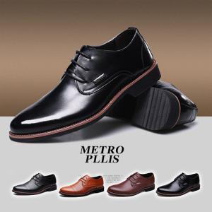 革靴 本革 牛革 メンズシューズ シューズ メンズ ビジネスシューズ 紳士靴 カジュアルシューズ 通勤 フォーマル オフィス|sanwafashion