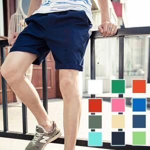 ショートパンツ メンズ ハーフパンツ 春 夏 膝上 メンズ短パン ボトムス カジュアル 涼しい 半ズボン ショーツ ポケット 大きいサイズ|sanwafashion