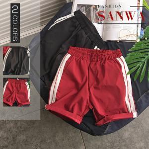 ハーフパンツ  メンズ       吸汗速乾     夏 半ズボン 短パン スウェット ショートパンツ スポーツパンツ イージーパンツ|sanwafashion