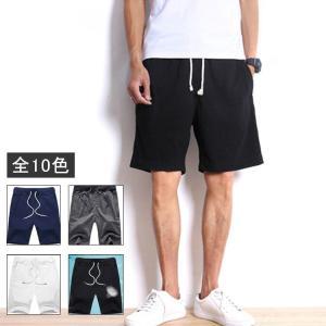 ハーフパンツ メンズ 夏 半ズボン 短パン  吸汗速乾 ソフト  スウェット ショートパンツ スポーツパンツ イージーパンツ|sanwafashion