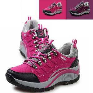 トレッキングシューズ レディース 登山靴 疲れない 軽量 防水 おしゃれ  滑り止め  ランニングシューズ 運動靴 ウォーキングシューズ アウトドア スポーツ|sanwafashion