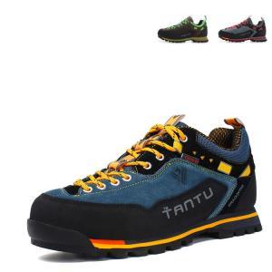トレッキングシューズ メンズ  登山靴 疲れない 軽量 防水   滑り止め ランニングシューズ 運動靴 ウォーキングシューズ アウトドア スポーツ|sanwafashion