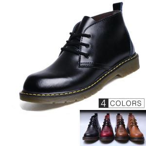 2017春秋冬オシャレ感のあるブーツが登場。 上質な牛革を使用、抜け感を出したり、 男気あるコーデを...