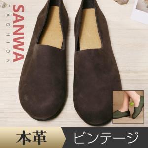 本革  パンプス レディース 靴    柔らかい  ローヒール フラット レディース 婦人靴 シューズ 大きいサイズ 小さいサイズ 美脚 通勤 フォーマル|sanwafashion