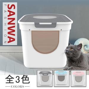 ■ 品名:猫トイレ ■ 素材:PP ■ カラー:全3色 ■ サイズ:S、L ■ 産地:中国  san...