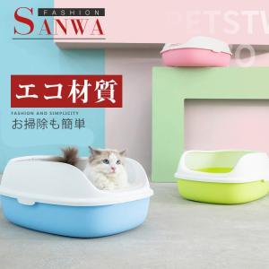 ■ 品名:猫トイレ ■ 素材:PP ■ カラー:全6色 ■ サイズ:S、L ■ 産地:中国  san...