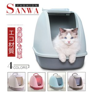 ■ 品名:猫トイレ ■ 素材:ABS/PC ■ カラー:全5色 ■ サイズ:56*39*42cm ■...