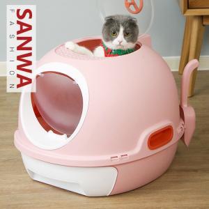 ■ 品名:猫トイレ ■ 素材:PP ■ カラー:全2色 ■ サイズ:54.6*47.2*40.4cm...