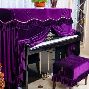 ピアノカバー アップライト トップカバー ピアノ 防塵カバー モダン  フルカバー   シート ピア...
