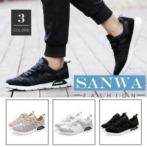 ランニングシューズ スニーカー メンズ スポーツシューズ  無地 低反発 カジュアル 軽量 靴 ジョギング ウォーキング アウトドア 通気性 滑り止め sanwafashion