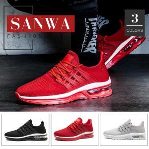 ランニングシューズ スニーカー メンズ スポーツシューズ  クッション 低反発 カジュアル 軽量 靴 ジョギング ウォーキング アウトドア 通気性 滑り止め sanwafashion