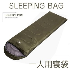 sanwa fashionのキーワード: アウトドア キャンプ 登山 寝袋 封筒型 夏用 シュラフ...