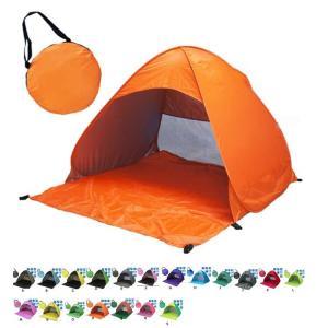 ワンタッチテント 簡易テント ポップアップテント キャンプテント ビーチテント テント 2人用 防水 サンシェード  アウトドア  日除け 日よけ|sanwafashion