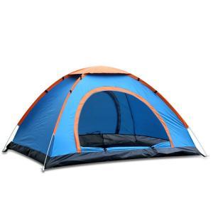 テント 簡易テント ポップアップテント キャンプテント ビーチテント テント 2人用 3-4人用  防水 サンシェード  アウトドア  日除け 日よけ|sanwafashion