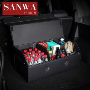 ■品名:トランク収納  ■素材1:PU革  ■カラー:全4色  ■サイズ:写真参考    sanwa...