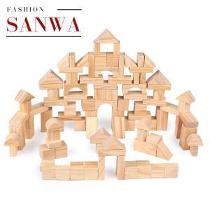 知育パズル 子供 知育 玩具 教育 勉強 積み木 おもちゃ1-6歳 誕生日プレゼント 男 女 知育玩具 木のおもちゃ 木 おもちゃ|sanwafashion